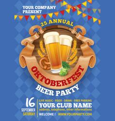 oktoberfest beer party template vector image vector image