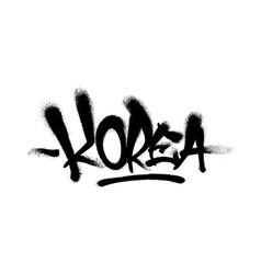 sprayed korea font graffiti with overspray in vector image