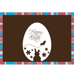 Easter Egg on a Brown Background vector image