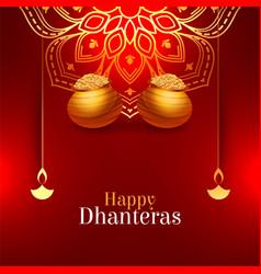 Shiny red happy dhanteras decorative background vector