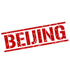 Beijing red square stamp vector