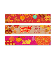 Chinese new year banners set with patterns in red vector