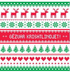gezuar krishtlindjet - christmas pattern vector image