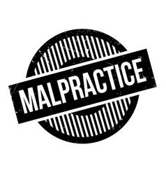 Malpractice rubber stamp vector