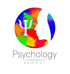 modern head logo sign of psychology profile human vector image vector image
