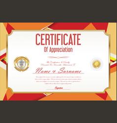 certificate retro design template 19 vector image