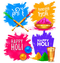 Holi promotional background vector