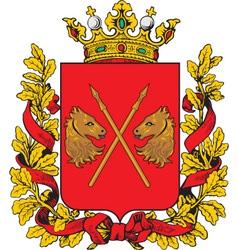 Turgai Oblast vector image