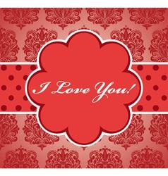 Valentine vintage background vector image