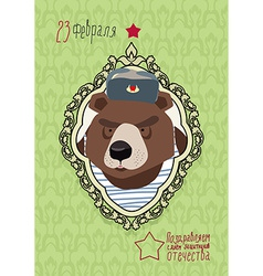 23 february bear in ear flaps hat the vintage vector