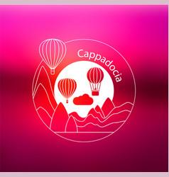 Cappadocia turkey detailed silhouette vector