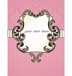 elegant rectangular french vintage label vector image