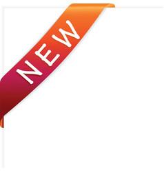new ribbon vector image