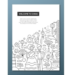 Welcome to China - line design brochure poster vector image