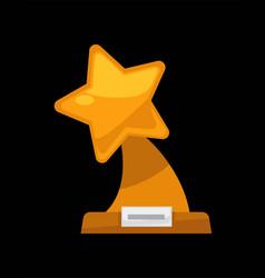 award golden or silver star icon vector image