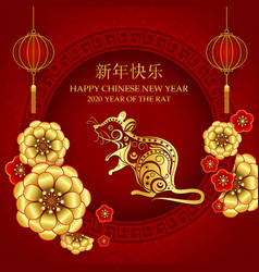 happy chinese new year 2020 year rat vector image