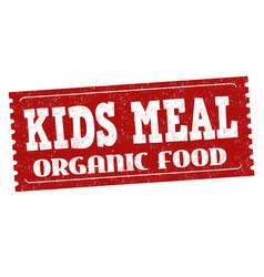kids meal grunge rubber stamp vector image