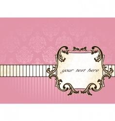 elegant rectangular french vintage label vector image vector image