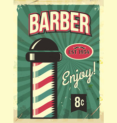 grunge retro metal sign with barber pole vector image
