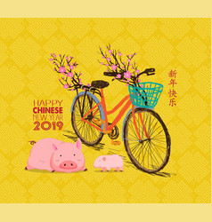 Happy chinese new year - 2019 text and pig zodiac vector