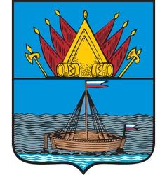 Tyumen Oblast vector image vector image