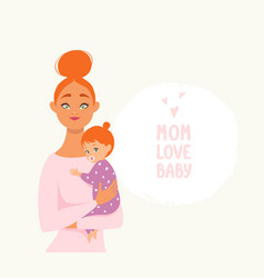 girl with baby vector image