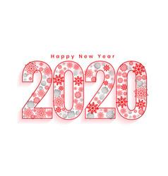 Creative 2020 happy new year christmas style vector