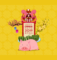 happy chinese new year - 2019 text and pig zodiac vector image