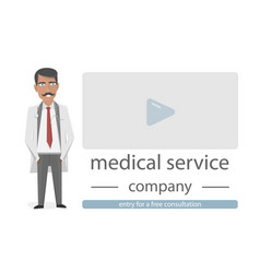 objects for medical website the character of the vector image