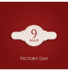 Victory day 9th may realistic white banner vector