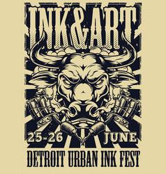 detroit ink fest vintage poster vector image