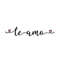 Handwritten quote te amo as banner in spanish vector