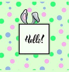 hello rabbit frame vector image