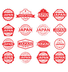 made in japan label set vector image