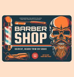 barbershop haircut beard shave or trim banner vector image