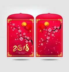 red envelope happy new year 2018 greeting card vector image
