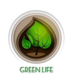 green life concept in paper vector image
