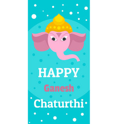 Happy ganesh chaturthi banner vertical flat style vector