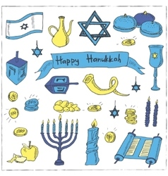 Happy Hanukkah set Vintage for vector