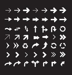 set arrow icons version 3 vector image