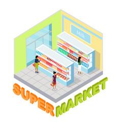 supermarket milk department isometric vector image