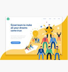 teamwork page design vector image