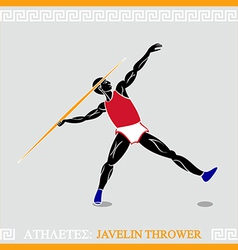 Athlete javelin thrower vector image vector image