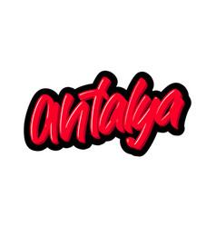 Antalya turkey city hand drawn modern brush vector