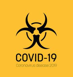 Coronavirus disease 2019 covid19 yellow banner vector