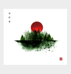 ink wash painting with red sun and misty green vector image