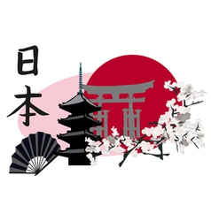 japanese elements vector image vector image