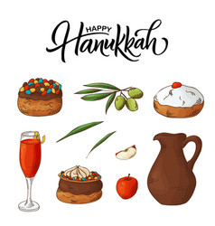 jewish holiday background happy hanukkah greeting vector image