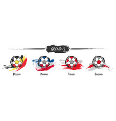 Set of football or soccer national team group g vector