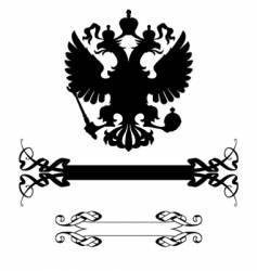 Coat arms vector